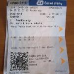 Билеты на электричку Чехия