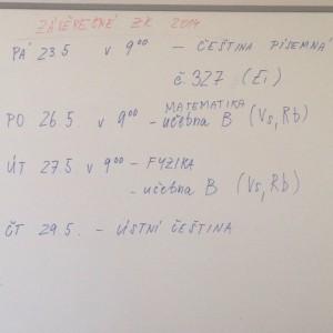 Расписание экзаменов