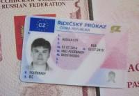 Чешское водительское удостоверение