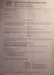 Письмо-приглашение на запись в чешский ВУЗ