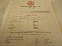 Сертификат UJOP