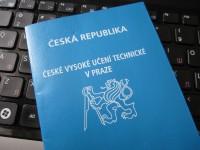 Зачетная книжка студента ЧВУТ