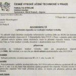 Решение о назначении стипендии ЧВУТ